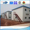 light frame steel structure hot sale high quality low cost prefab labor house