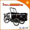 novel 250w 36v brushless three wheel mini bicycle with colorful body