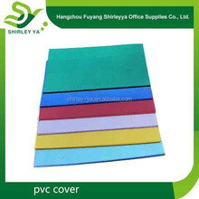 2015 most popular pvc cover
