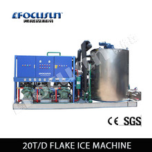 Flake ice machine 20tons/day for fishery/meat/chicken