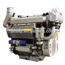 Superior Hechai Inboard Diesel Engines For Sale