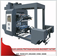 High Speed 2 Colors Flexo Printing Machine for Non Woven Fabric Logo
