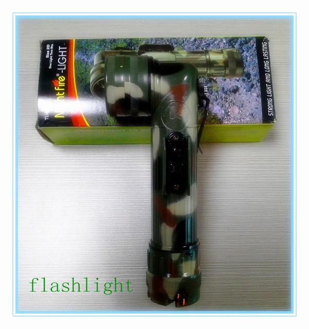 flashlight 2 .jpg