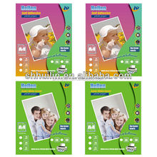 Top Selling High Glossy Self Adhesive Photo Paper from 90gsm~150gsm