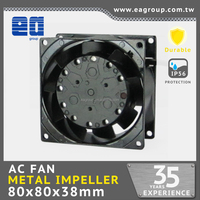 80mmx80x38 IP55 12v/24v small motor external metal strong ac cooling fan