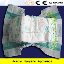 baby diaper in bales, cheap bulk, with soft breathable and dry surface