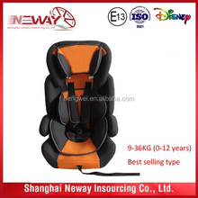 seat baby car made in china with lower price