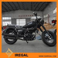Super Power Vantage automatic Chopper 200cc Rusi motorcycle for sale