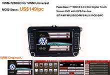 VWM-7200GD car audio and video system for vw