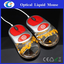 Wired Optical Mouse with Liquid and Floater Inside