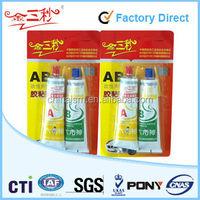 Adhesive Epoxy AB For Toy Bonding (Manufacturer)