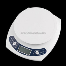simply high precision hospital weighing food scale