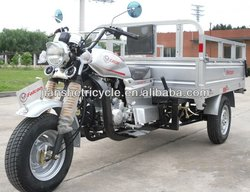 TZ250ZH three wheel motorcycle,3 wheel motorcycle ,cargo tricycle