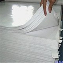 grade AA 80g Coated art high glossy photo offset printing paper