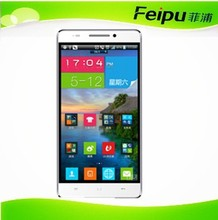 """5.5""""QHD smart mobile phone wiith 64GB T-flash card MTK6582 1.3GHz Quad Core"""