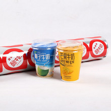 JC practical bags,plastics and packaging,multilayer laminating packing film,soybean milk sealing cover
