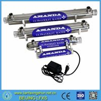 Reef Aquarium UV Light Water Filter And Clarifiers from China Aliexpress
