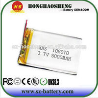 rechargeable battey 106070 3.7v 5000mah with mobile battery