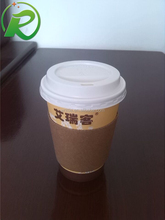 Disposable custom logo design good printing hot coffee insulated paper cups with lid for wholesale