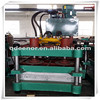 Easy operation qulity reliable large frame plate vulcanizer rubber press for sale