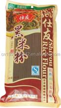 Black rice noodle