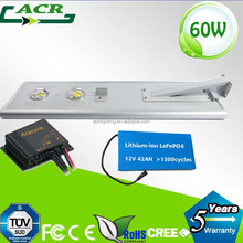 Solar+lamp+with+lithium+battery solar led street light
