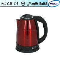 Home appliances price check south Africa tea pot, kettle