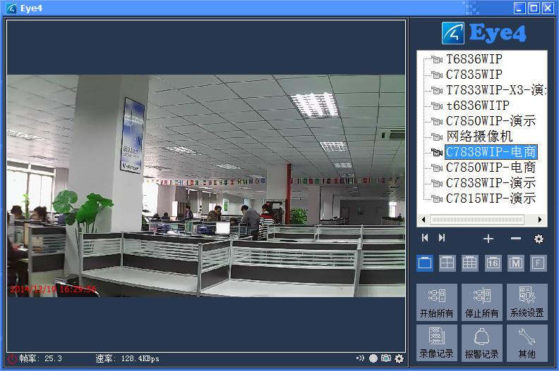 Trade Assurance uso home indoor câmera ip sem fio onvif