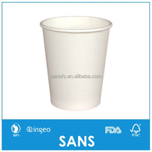 8oz Plain White Single Wall Hot Drink Coffee Paper Cups