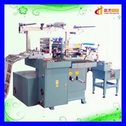 CH-250 Single new popular automatic die cutting and creasing machine