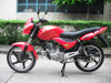 2015 Cheap new high quality China Chongqing 150cc Motorcycle