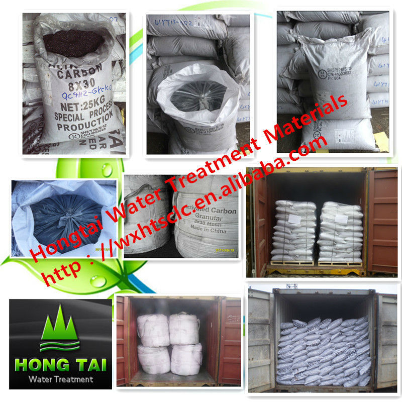 Coal Based Granular Activated Carbon of first grade with high iodine nuber for Water Pufication