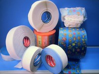 cast PP film baby diaper lamination film