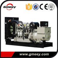 Gmeey fuel consumption Big Power 200kw/250kva diesel generator set