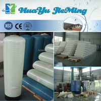 NSF approved frp household water treatment vessel