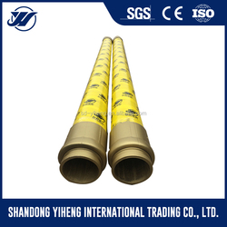 construction machinery concrete pump rubber pipe delivery cement