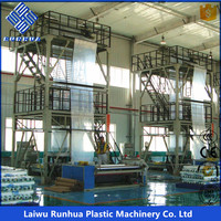 agricltural mulch film blow extruder