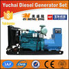 Diesel engine silent generator set genset dynamo CE ISO approved factory direct supply generator electric 2 kw
