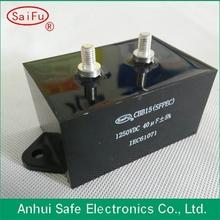 CBB15 CBB16 run 470uf 250v working voltage ceramic capacitor