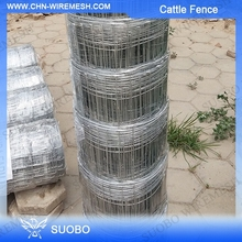 SUOBO hot sale electric fence/ kd-660 electric dog fence/ solar electric fence