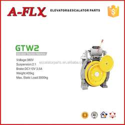 gearless elevator motor Elevator Traction machine GTW2-101P7 for Dumbwaiter 1000KG