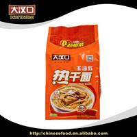 Best sale just noodles instant noodle manufacturer for Europe