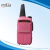 /product-gs/mstar-mx66-uhf-radio-good-quality-analog-transceiver-60306926926.html