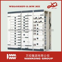 Withdrawable High Dependability Low Voltage Distribution Board wankong group zhejiang electric co.,ltd