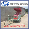 passenger electric auto rickshaw electric rickshaw price