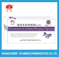The New products of Dexamethasone Sodium Phosphate Injection for Veterinary Use with GMP Certificate