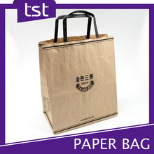 Plain Kraft Paper Bag with Paper Handle