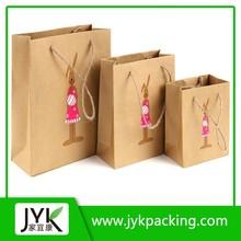 Widely Use High End Kraft Paper Bag For Milk Powder