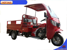 motorized double seat cargo tricycle with cabin HH150ZH