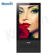 """55"""" high brightness2500nits reversible outdoor LCD monitor with fan cooling,ultrathin 14cm thickness"""